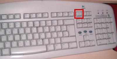 Taste Druck auf der Tastatur