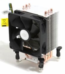 CPU--Kühler für Gamer-PC