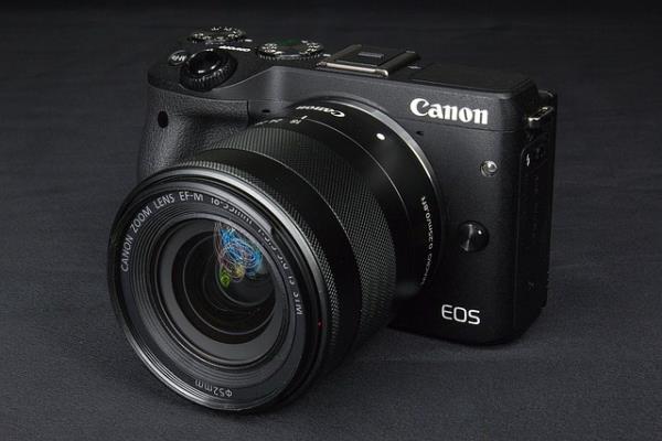 Canon EOS Digitalkamera