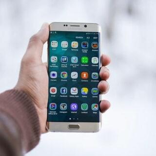 Handyüberwachung per App - Was gibt es zu beachten?