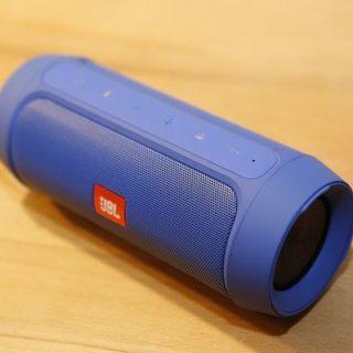 Bluetooth Lautsprecher kaufen - Darauf solltest du unbedingt achten