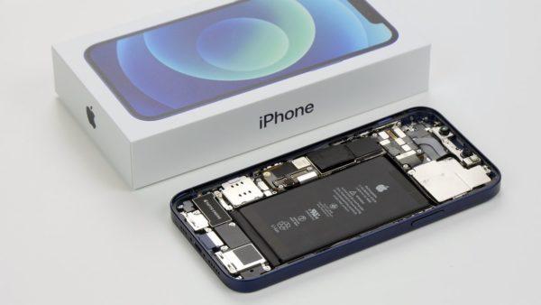 iPhone12-Innen