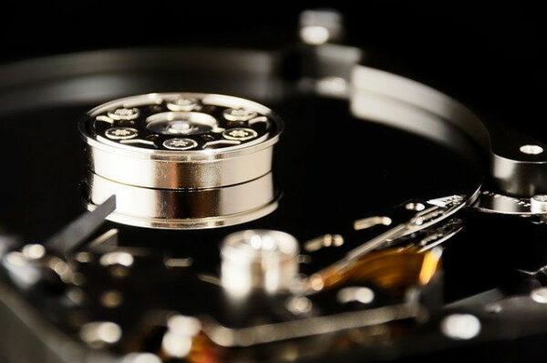 Festplatte im NAS-Server