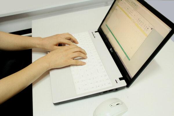 Dokumente am Computer erstellen und verwalten
